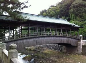 鞘橋(琴平)