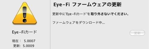 Eye Fi Center 3
