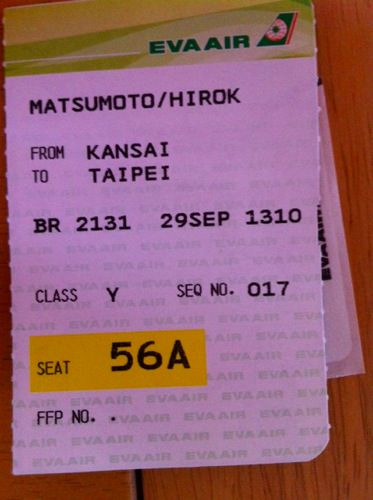 エバー航空の航空券