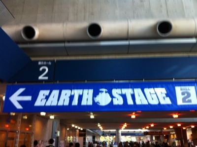 EARTH STAGE