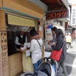 鈴蘭台駅近辺で行った、食べ歩きイベントが思いの外面白かった