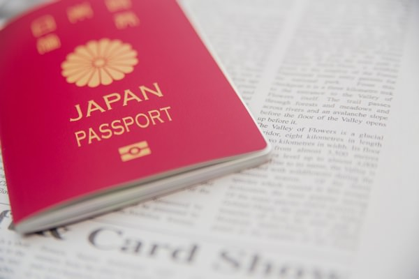 MS251 japanpassport