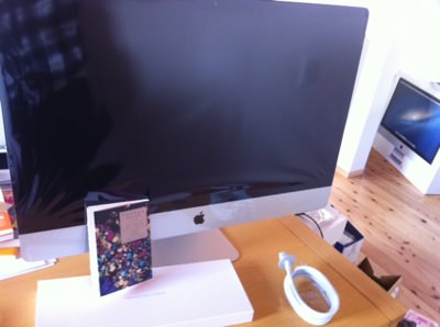 iMacと文庫