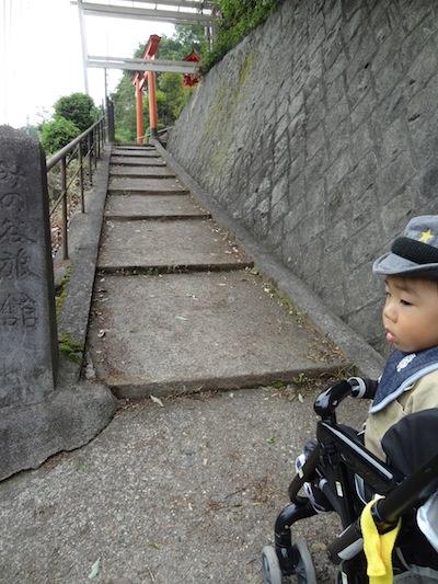 いざ箕谷神社へ