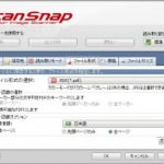 ScanSnap+Evernoteで名刺を電子化したときにハマったこと