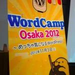 WordCamp Osaka 2012参加レポート #wcosaka