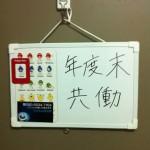 新大阪コワーキングの体験レポート