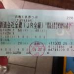 青春18きっぷで神戸から新潟まで15時間かけて旅しました