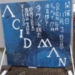熱気がすごかった!ACIDMAN学園祭ライブ@兵庫県立大学書写キャンパス