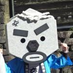 兵庫県豊岡市の玄武洞・青龍洞は自分の存在がちっぽけだと思えるほど圧倒的な景色だった