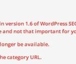 WordPress SEO by Yoastが1.6になるとパーマリンクで「category」の文字列をカットできなくなる